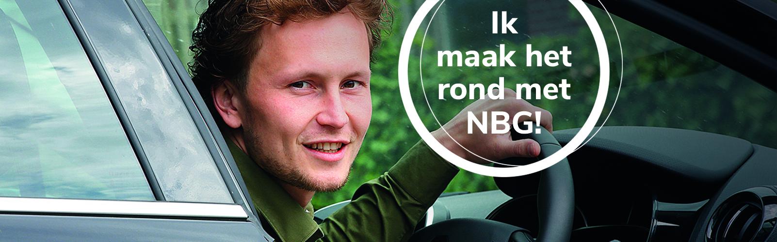 Niels van den Dool – Traineeship
